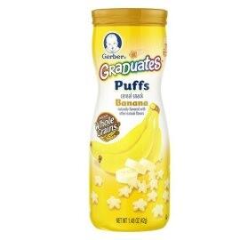 gerber-puffs-banana